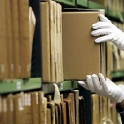 Инструкция о порядке проведения технической инвентаризации 2013