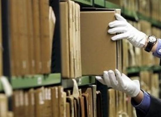 Проект об оцифровке архивов БТИ