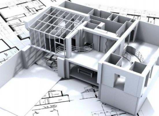 Строительные работы без разрешения: вопрос легализации при участии БТИ