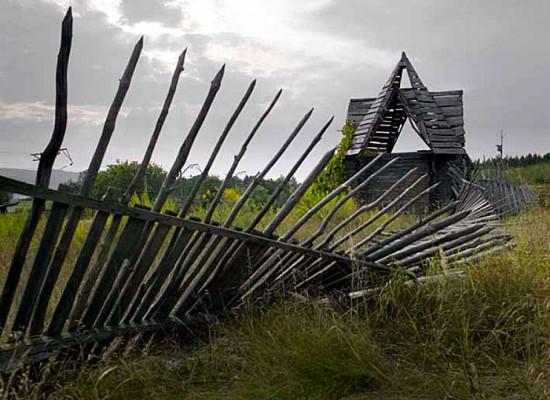Как снять с кадастрового учета разрушенный дом?