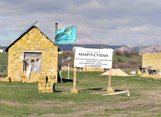 Госсовет Крыма продлил сроки легализации самовольных капитальных строений, возведенных до 18 марта 2014
