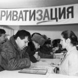 Приватизация земли в Крыму или как повезло тем, кто не успел оформить землю в Крыму к 2014 году