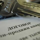 Необходимые документы для регистрации сделки с недвижимым имуществом в Крыму