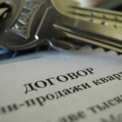 Представление документов на регистрацию прав