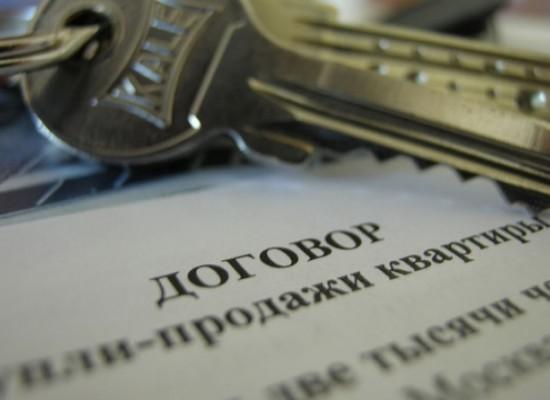 Случаи по которым может быть оспорена сделка купли-продажи недвижимости