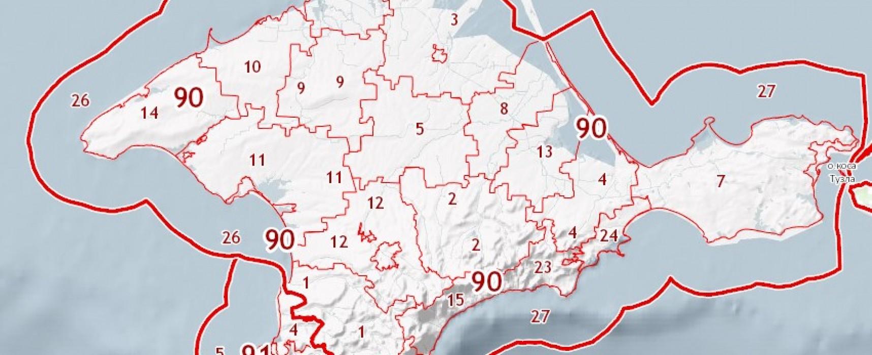 Назначение земель в Крыму