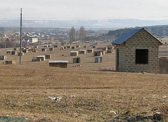 О выделении земли участникам «полян протеста»