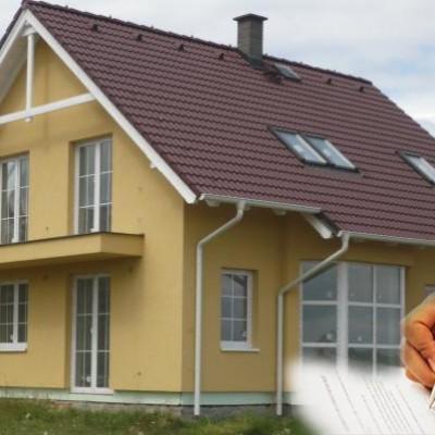 Ввод в эксплуатацию дома