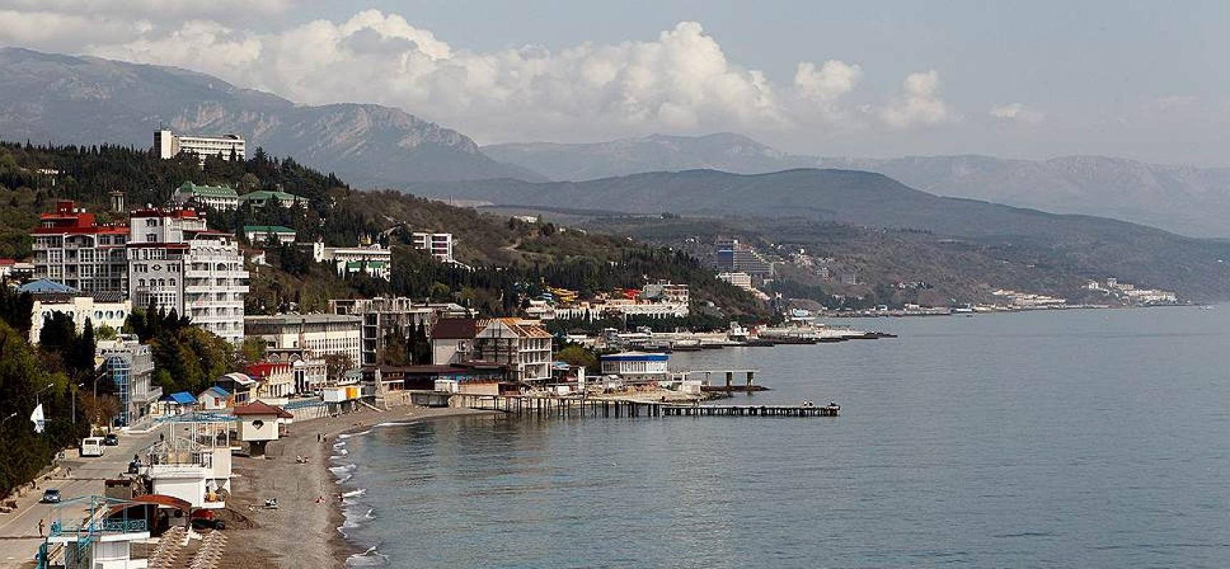 Ялта стала вторым городом в Крыму, где открылся местный отдел Государственного комитета по государственной регистрации и кадастру