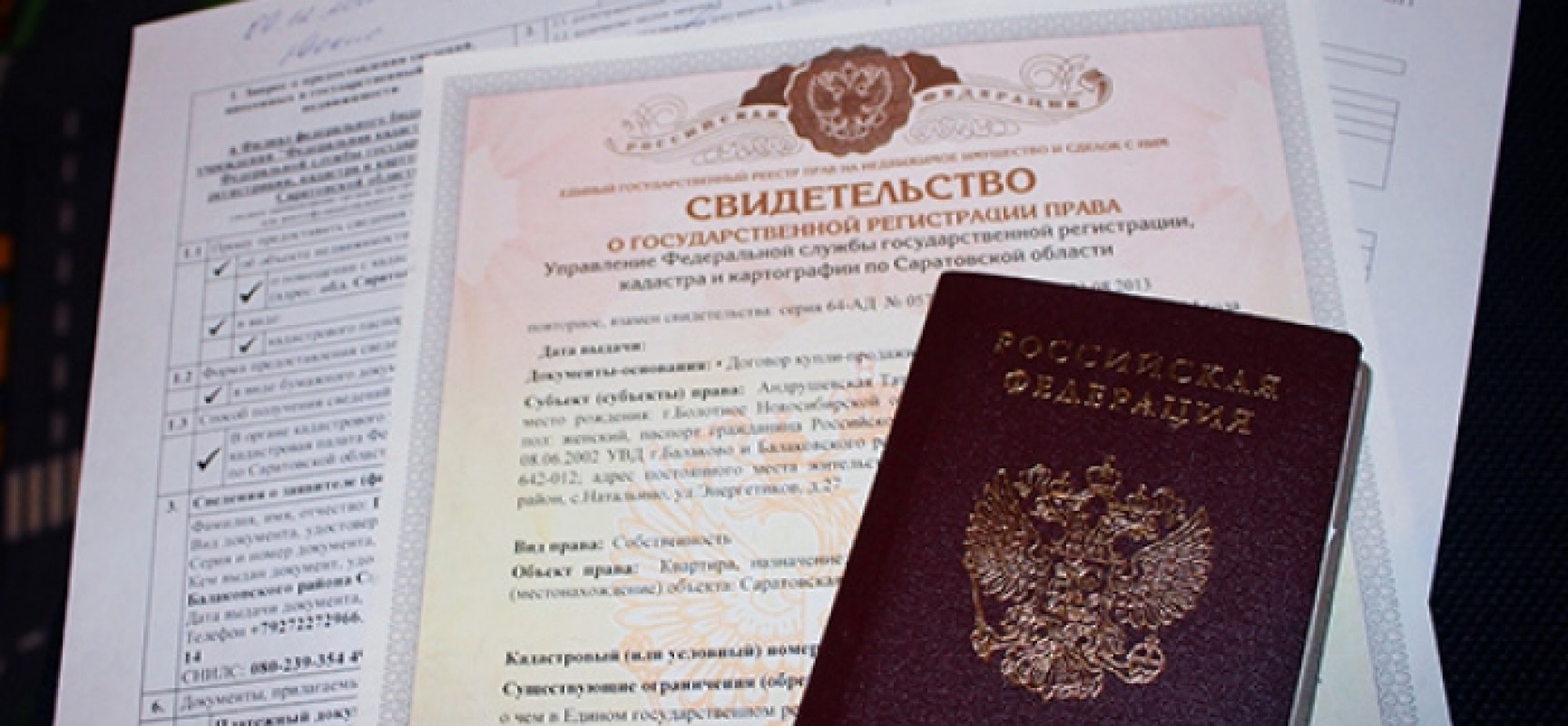Нужно ли менять свидетельство о регистрации прав на выписку из ЕГРП, если оно было выдано до 15 июля 2016 года?